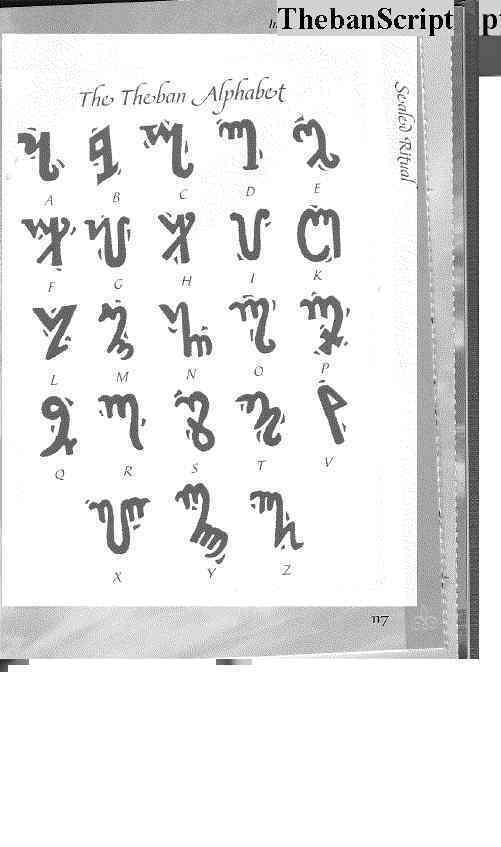Angel Script Theban Script